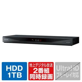 パナソニック 1TB HDD内蔵ブルーレイレコーダー DIGA DMR-2CW100 [DMR2CW100]【RNH】【JNMP】