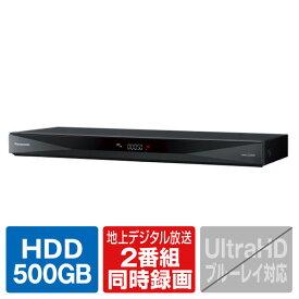 パナソニック 500GB HDD内蔵ブルーレイレコーダー DIGA DMR-2CW50 [DMR2CW50]【RNH】【SYBT】