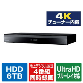 パナソニック 6TB HDD内蔵ブルーレイレコーダー DIGA DMR-4X600 [DMR4X600]