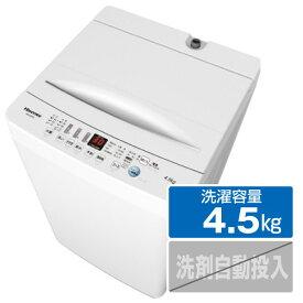 ハイセンス 4.5kg全自動洗濯機 オリジナル ホワイト HW-E4503 [HWE4503]【RNH】