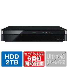 東芝映像ソリューション タイムシフトマシンハードディスク(2TB) レグザ ブラック D-M210 [DM210]【RNH】