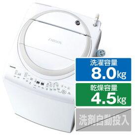 東芝 8.0kg洗濯乾燥機 ZABOON グランホワイト AW-8V9(W) [AW8V9W]【RNH】