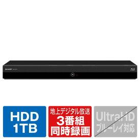 シャープ 1TB HDD内蔵ブルーレイレコーダー AQUOSブルーレイ ブラック 2BC10CT1 [2BC10CT1]【RNH】