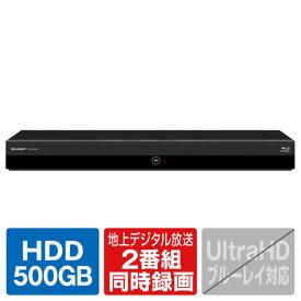 シャープ 500GB HDD内蔵ブルーレイレコーダー AQUOSブルーレイ ブラック 2BC05CW1 [2BC05CW1]【RNH】