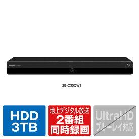 シャープ 3TB HDD内蔵ブルーレイレコーダー AQUOSブルーレイ ブラック 2BC30CW1 [2BC30CW1]【RNH】