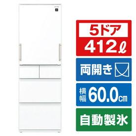 シャープ 412L 5ドアノンフロン冷蔵庫 プラズマクラスター冷蔵庫 ピュアホワイト SJG413GW [SJG413GW]【RNH】