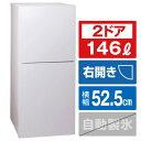 ツインバード 【右開き】146L 2ドアノンフロン冷蔵庫 ハーフ&ハーフ パールホワイト HR-E915PW [HRE915PW]【RNH】【AU…