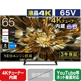 ハイセンス 65V型4Kチューナー内蔵液晶テレビ 65S6E [65S6E]【RNH】【SYBT】
