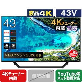 ハイセンス 43V型4Kチューナー内蔵4K対応液晶テレビ U7Fシリーズ 43U7F [43U7F]