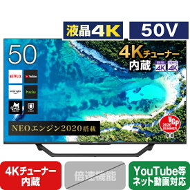ハイセンス 50V型4Kチューナー内蔵4K対応液晶テレビ U7Fシリーズ 50U7F [50U7F]【RNH】