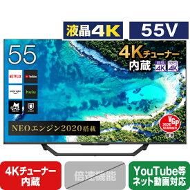 ハイセンス 55V型4Kチューナー内蔵4K対応液晶テレビ U7Fシリーズ 55U7F [55U7F]【RNH】