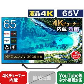 ハイセンス 65V型4Kチューナー内蔵4K対応液晶テレビ U7Fシリーズ 65U7F [65U7F]【RNH】