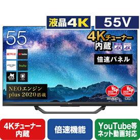 ハイセンス 55V型4Kチューナー内蔵4K対応液晶テレビ U8Fシリーズ 55U8F [55U8F]【RNH】