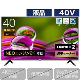 ハイセンス 40V型フルハイビジョン液晶テレビ A30Gシリーズ 40A30G [40A30G]【RNH】
