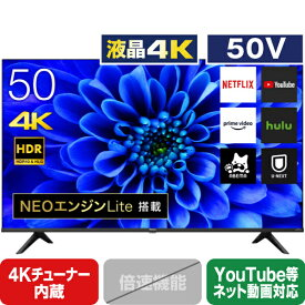 ハイセンス 50V型4Kチューナー内蔵液晶テレビ E6Gシリーズ 50E6G [50E6G]【RNH】