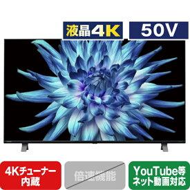 東芝映像ソリューション 50V型4Kチューナー内蔵4K対応液晶テレビ レグザ ブラック 50C350X [50C350X]【RNH】