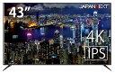 JAPANNEXT JN-IPS4302TUHD 4K 43インチ液晶ディスプレイ UHD PCモニター