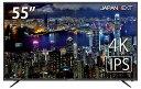 JAPANNEXT JN-IPS5500TUHD 4K 55インチ液晶ディスプレイ UHD PCモニター