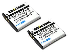 EDOGAWA 2個セットPENTAX ペンタックス D-LI92対応互換バッテリー (2XED-BAT)