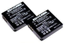 EDOGAWA 2個セット PANASONIC パナソニック DMW-BCC12対応互換バッテリー (2XED-BAT)