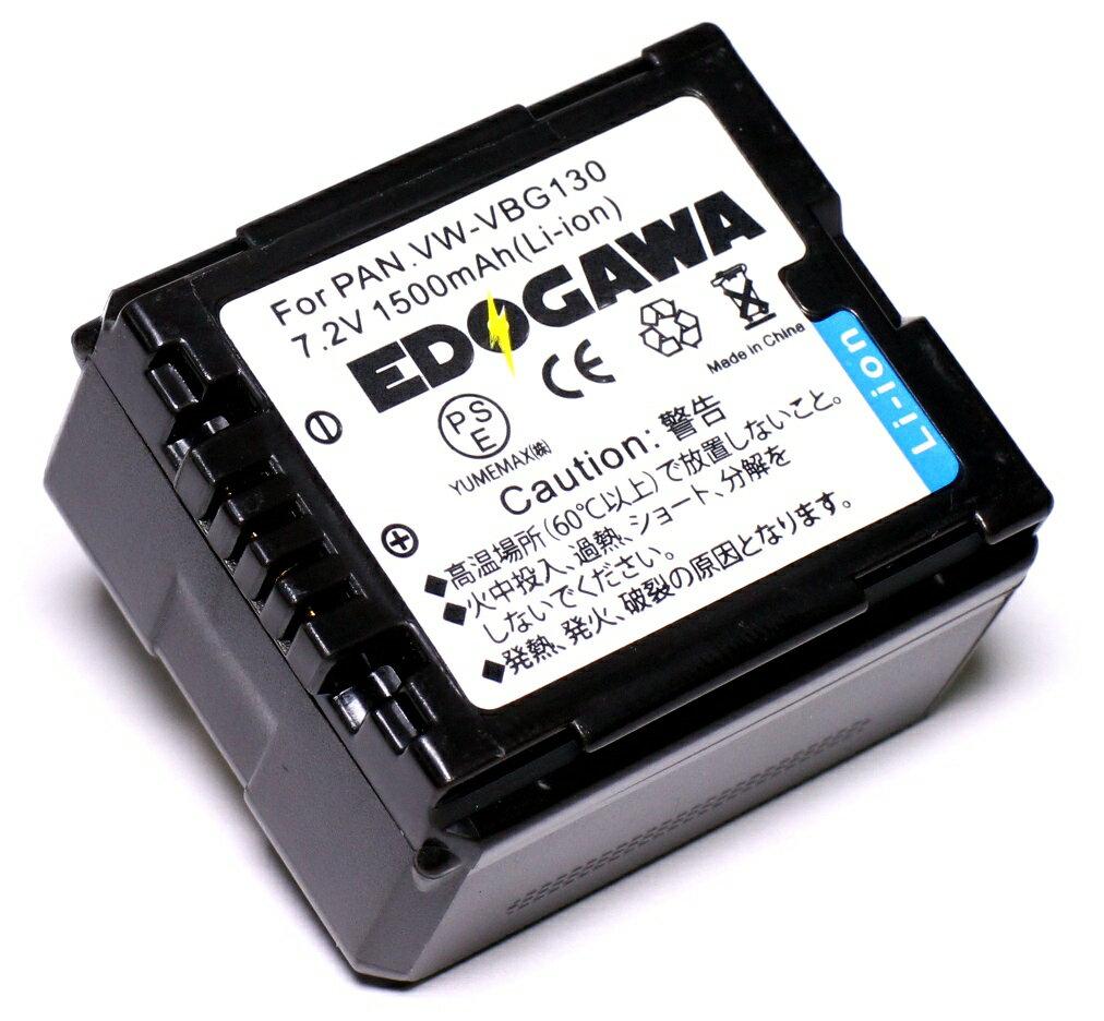 EDOGAWA Panasonic パナソニック VW-VBG130 互換バッテリー HDC-TM750 HDC-TM700 HDC-TM650 残量表示対応 (ED-BAT)