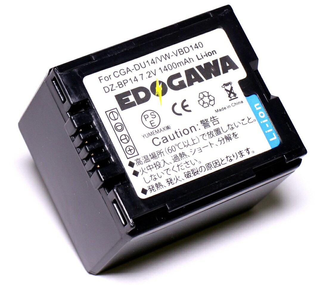 EDOGAWA Panasonic パナソニック VW-VBD140 / HITACHI 日立 DZ-BP14S / DZ-BP14SJ 対応互換バッテリー NV-GS250 NV-GS300 NV-GS500 DZ-BD70 DZ-BD7H DZ-BD9H DZ-HD90 残量表示対応 (ED-BAT)