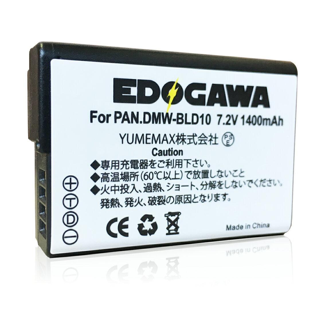 EDOGAWA Panasonic パナソニック DMW-BLD10対応互換バッテリー DMC-GX1 DMC-GF2 DMC-G3 残量表示対応 (ED-BAT)