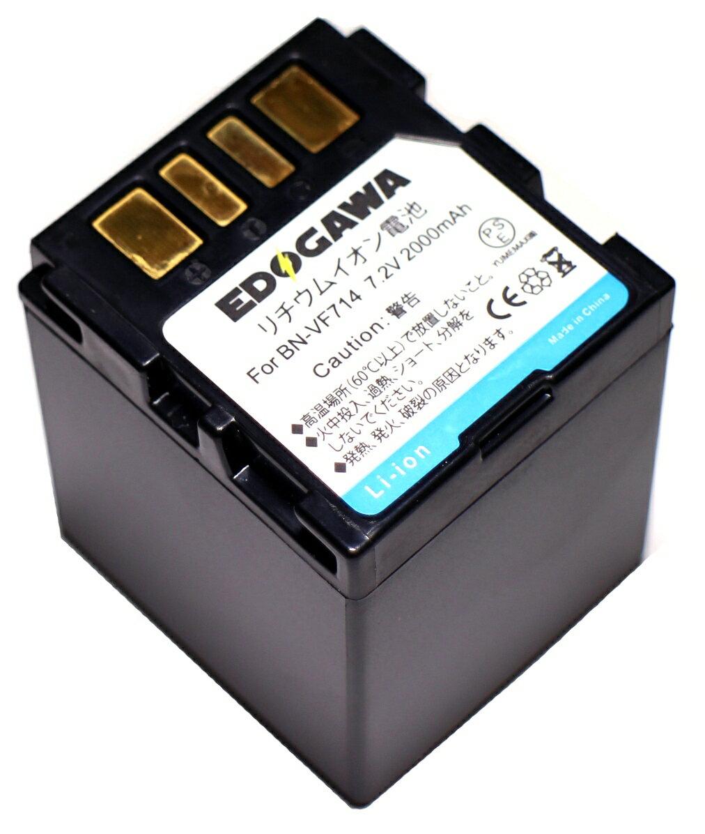 EDOGAWA JVC ビクター BN-VF714対応互換バッテリー GZ-MG505 GR-X5-D250等対応 (ED-BAT)