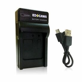 EDOGAWA 京セラ CANON BP-1500S対応 超軽量 USB型急速互換充電器 純正/互換バッテリー対応可 保証付【ED-UCHG】