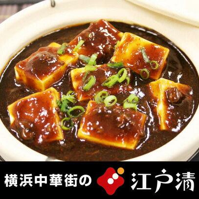 ◆◇麻婆ソース◇◆花椒の香り広がるボリュームたっぷりのソース!ご家庭で本格中華を!!