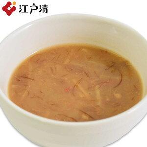 【フカヒレ入りスープ】白湯(鶏ベース) たけのこ カニ肉 鶏肉 フカヒレスープ フカヒレ 海鮮スープ 中華スープ 人気 売れ筋 中華 そうざい お惣菜 中華惣菜 お土産 ギフト 取り寄せ 贈り物