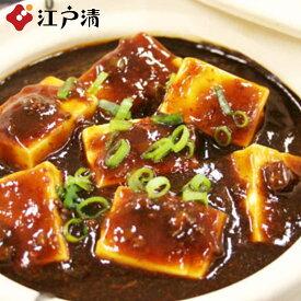 【麻婆ソース】花椒の香り広がるボリュームたっぷりのソース!ご家庭で本格中華を!!
