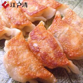 【ロイヤルエビ餃子(1箱12個入)】プリプリ海老が主役の豪華なジャンボ餃子