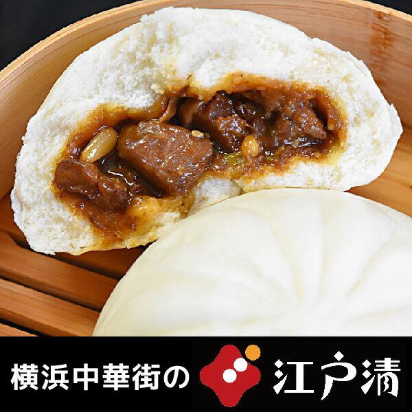 【数量限定】よだれ鶏まん 〜四川料理の「よだれ鶏」をお饅頭にしました。風味豊かな香りと辛味、さっぱりとした酸味でこの暑い夏にも美味しく召し上がって頂けます。