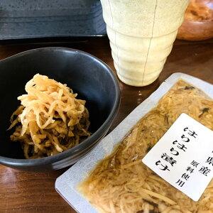 宮崎県産 はりはり漬け 100g×3袋 送料無料 お試し 国産 おつまみ お取り寄せ 晩酌 珍味 漬物 ご飯のお供