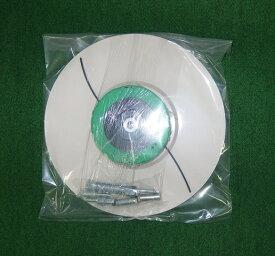 HiKOKI 0060-0044 エンジン刈払機用ナイロンコードカッタ 白い皿2 草刈り革命 新品 00600044 ハイコ−キ 日立工機