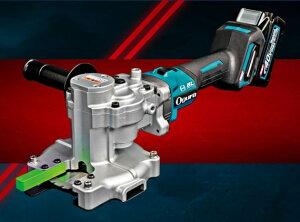オグラ HSC-41MX 40Vmaxコ−ドレス チップソ−カッター D41強硬度鉄筋をパワフルに切断可能 SD490 新品 代引き不可 HSC41MX