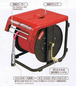 マキタ 高圧タフリール エア-ドラム φ6X30m A-49220 新品
