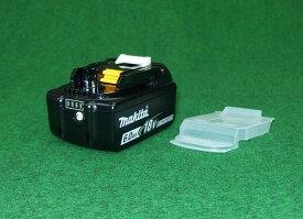マキタ BL1860B 18V-6.0Ah残量表示付リチウムイオンバッテリ 新品