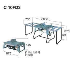 HiKOKI C10FD3(E) 255mmベンチマルノコ チップソ−付 単相100V 新品 C10FD3 E 一部地域発送不可 代引き便不可 ハイコ−キ 日立工機【プロ用からDIY、園芸まで。道具・工具のことならプロショップe-道具館におまかせ!】Hi-KOKI