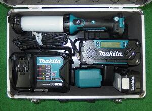 マキタ CK1008 防災用コンボキット ML104 MR052 ADP08 BL1040B DC10SA 10.8V ライト ラジオ スマホ充電 バッテリ 充電器 セット 新品