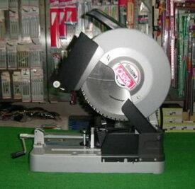 新ダイワ LA305-C 305mmチップソ−カッタ− 単相100V 新品 LA305C やまびこ