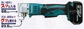 マキタ DA350DRF 18Vアングルドリル 新品