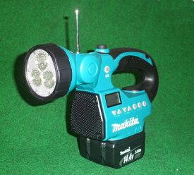 マキタ MR050+BL1830B+DC18SD 14.4V/18V対応 充電式LEDライト付ラジオ バッテリ・充電器付セット 新品