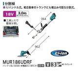 送料無料代引不可マキタ18V充電式草刈機MUR182UDRF新品