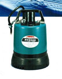 マキタ 低残水水中ポンプ PF0500 新品