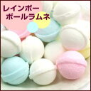 菓子 レインボー ボールラムネ 200g【メール便送料無料】★お試し商品★【RCP】