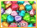 【3,000円(税別)で送料無料】ハートチョコレート (国産) 160g【RCP】02P03Dec16