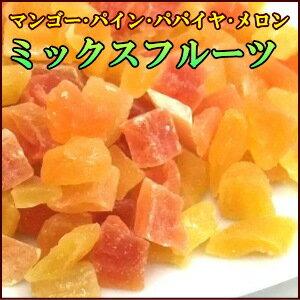【メール便送料無料】江戸屋 ダイエット食品 健康 ドライフルーツ ミックスフルーツ 300g 【RCP】