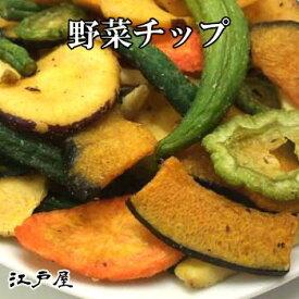 【3,980円(税込)で送料無料】7種類のミックス野菜チップ 中袋180g【RCP】